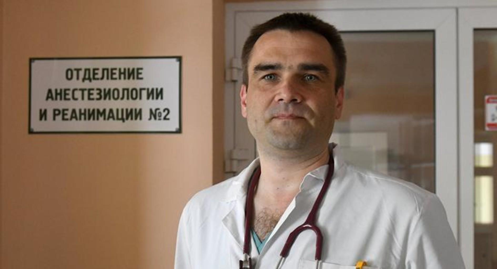 Maksim ocheretniy vrach reanimatolog minsk zona kh