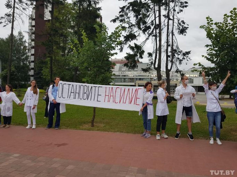Mediki dzerzhinskogo plakat