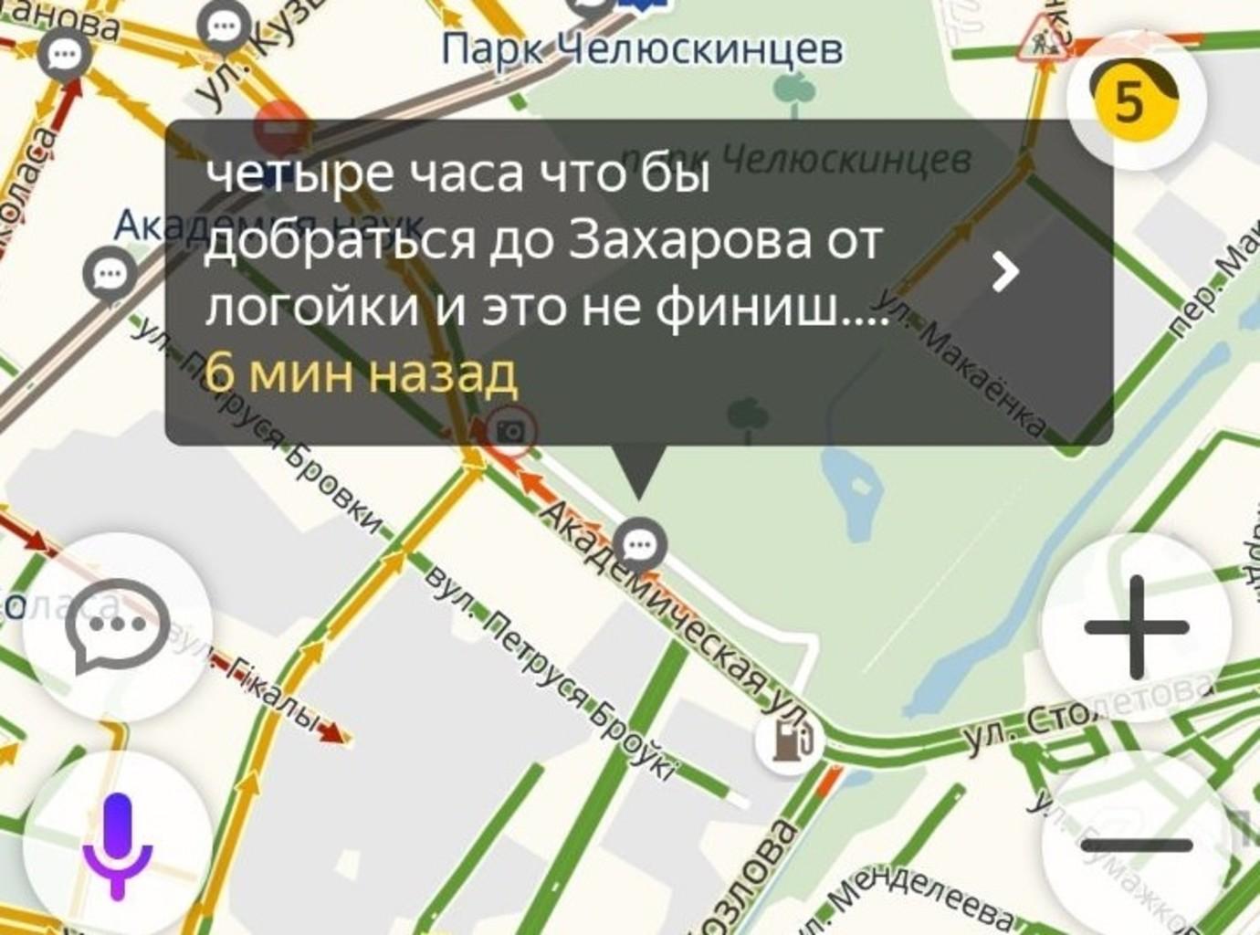 Minsk probki 13 18062019