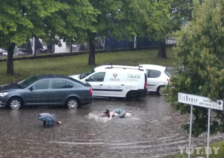 Minsk xaver kupanie