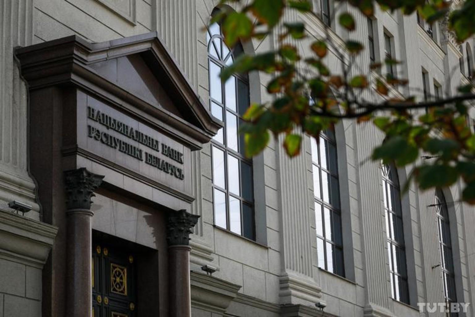 Nacionalnyi bank nacbank 20190730 shuk tutby phsl 1718