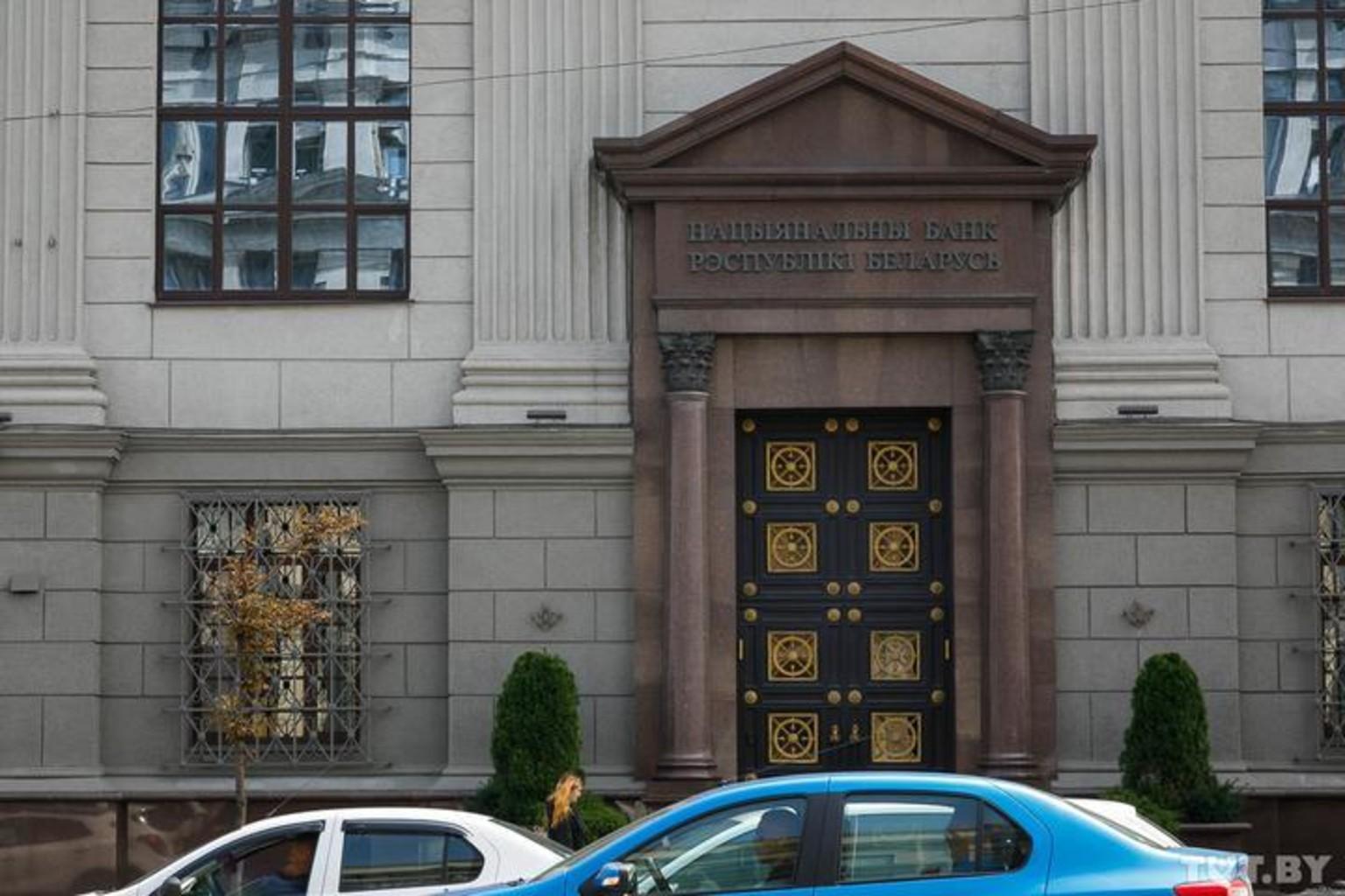 Nacionalnyi bank nacbank 20190730 shuk tutby phsl 1740