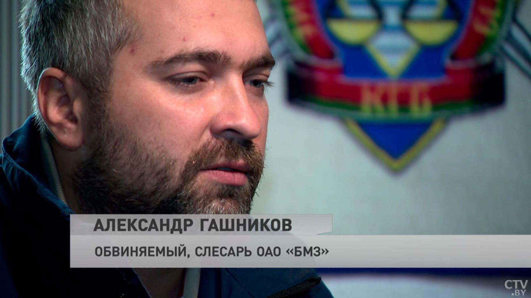 Obvinyaemye v belarusi02