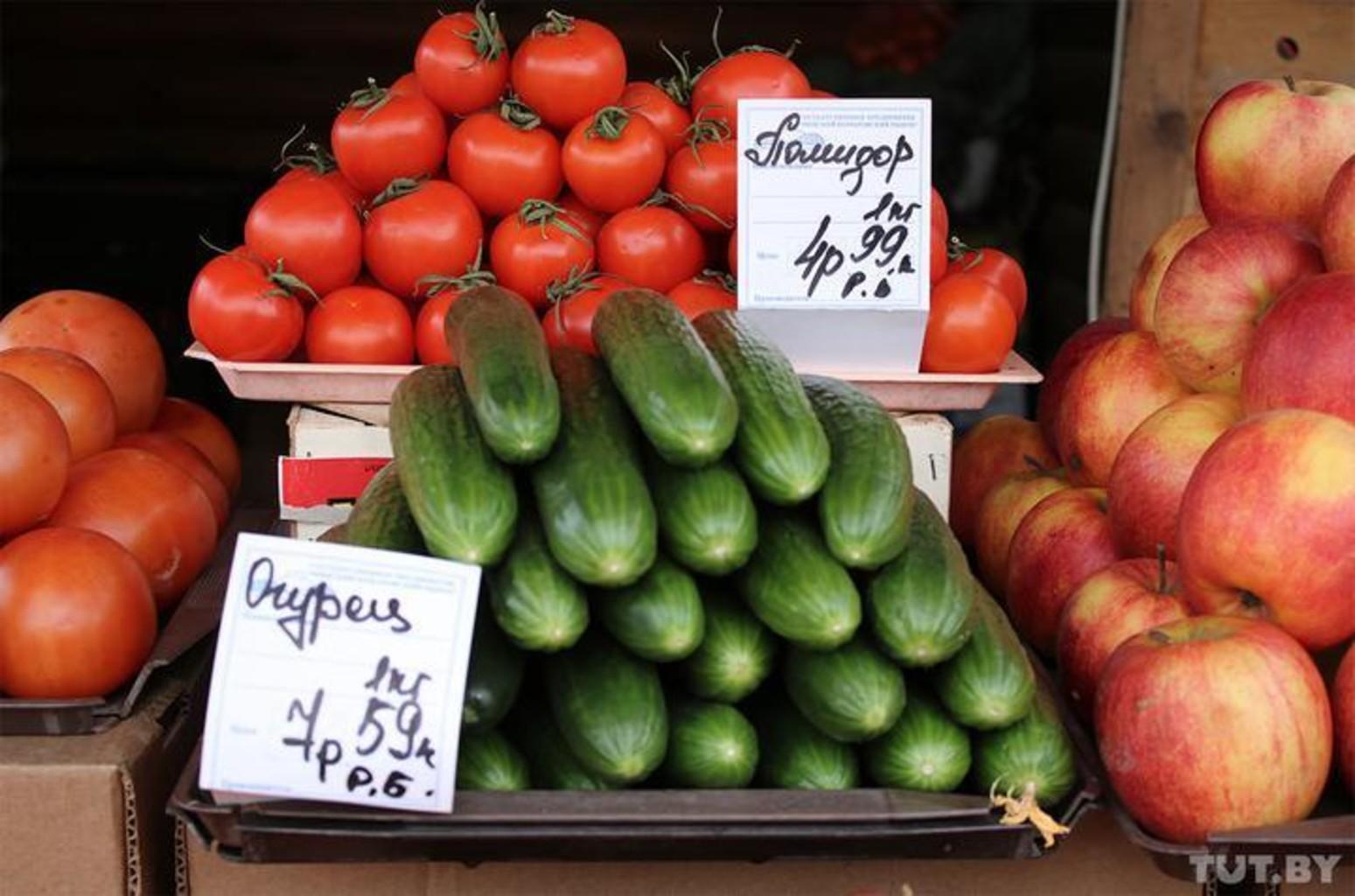 Ogurcy i pomidory komarovka ceny ovoshchi
