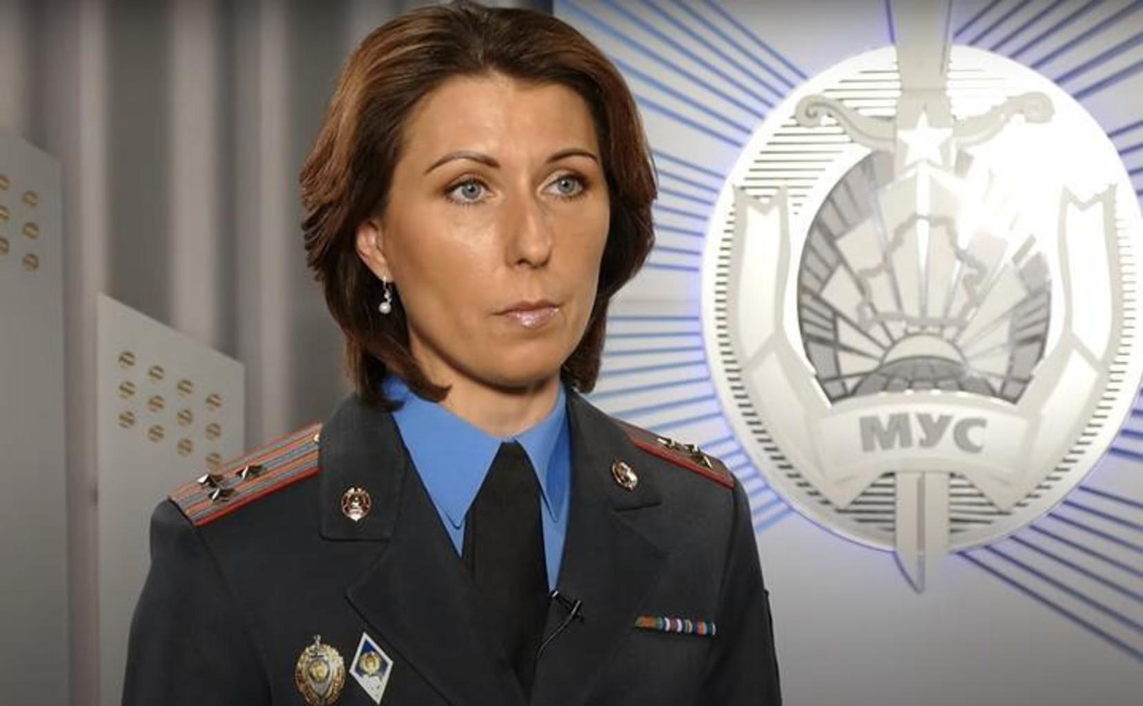 Olga chemodanova mvd 1