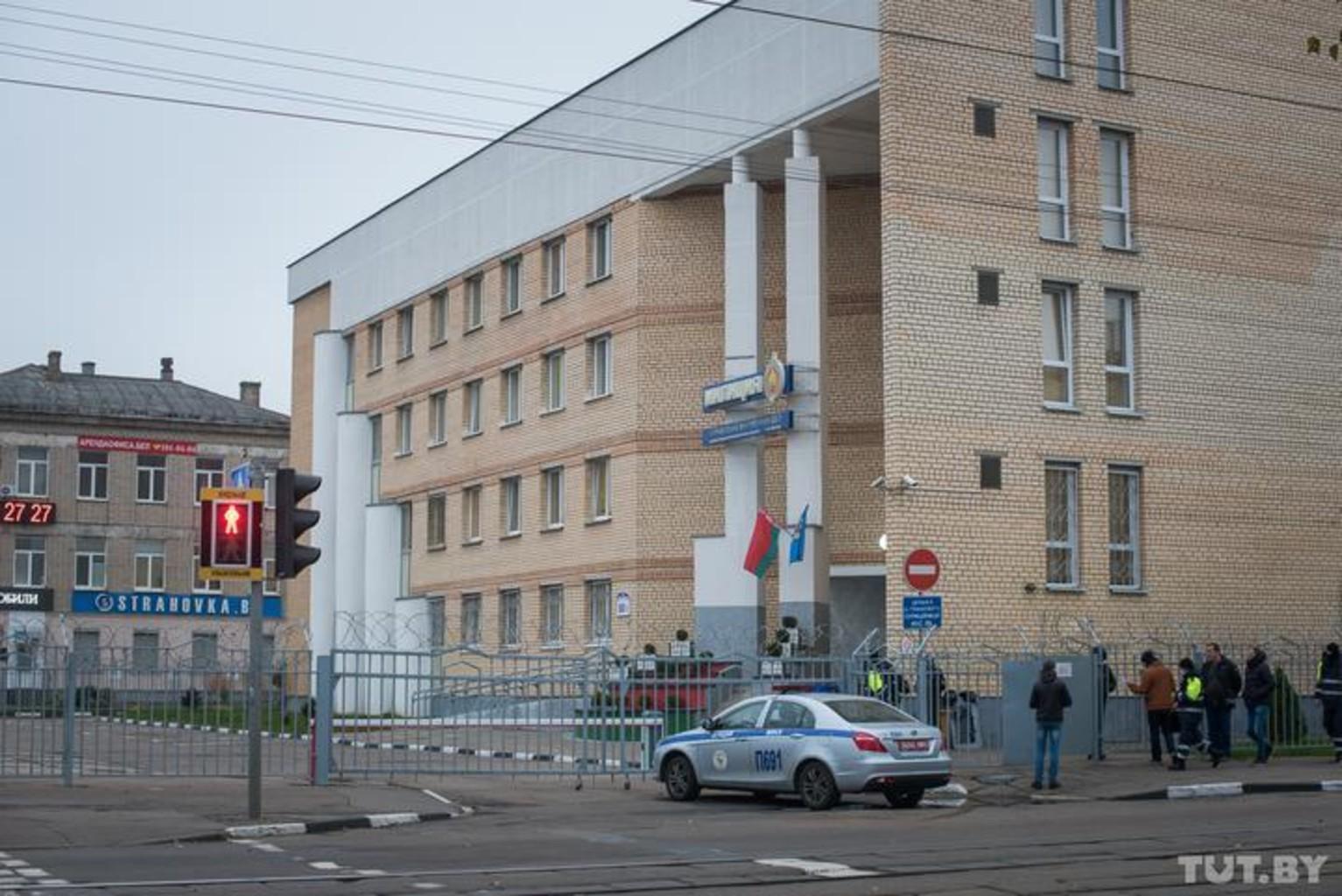 Orlovskaya serebryakova tutby mvs 7341