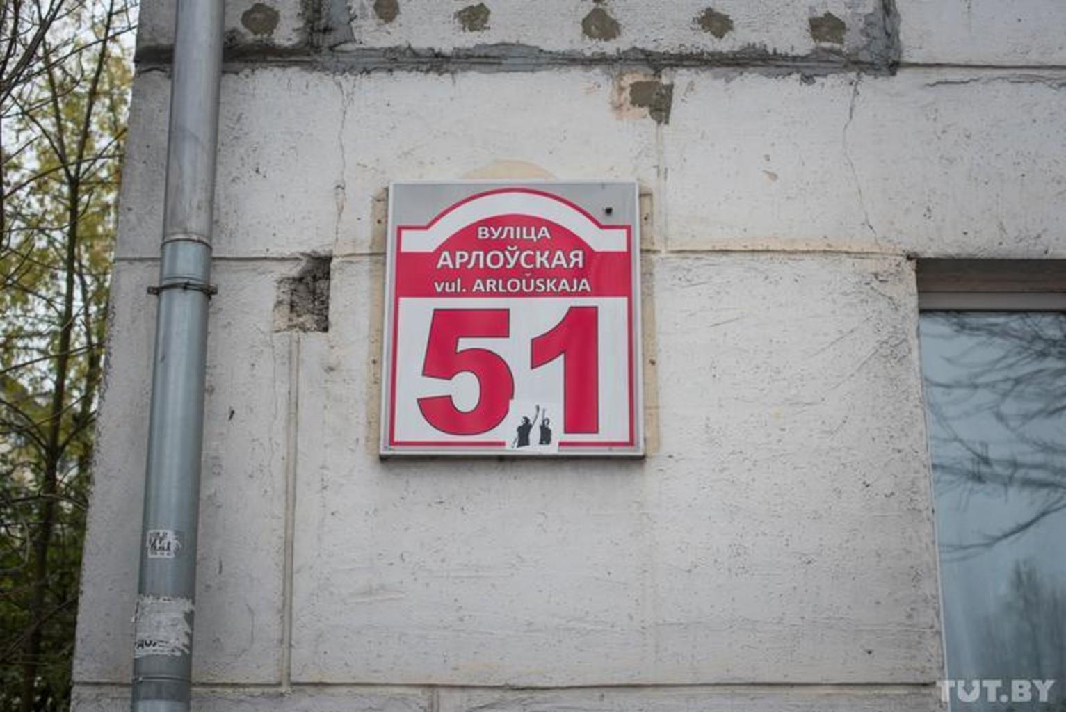 Orlovskaya serebryakova tutby mvs 7352