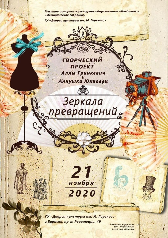 Photo 2020 11 20 15 31 32
