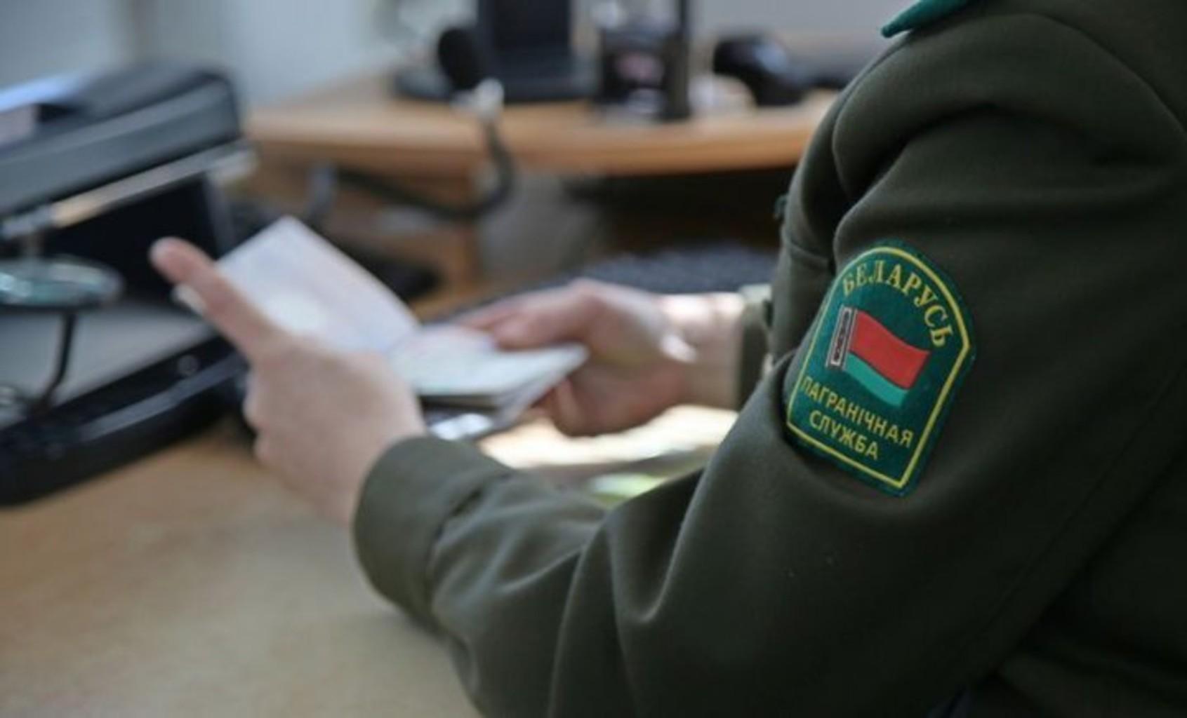Фото: пресс-служба Госпогранкомитета