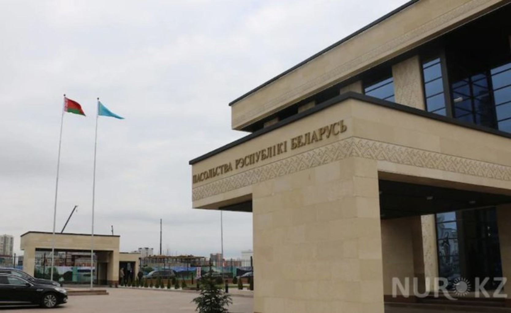 Posolstvo belarusi v kazakhstane24 3
