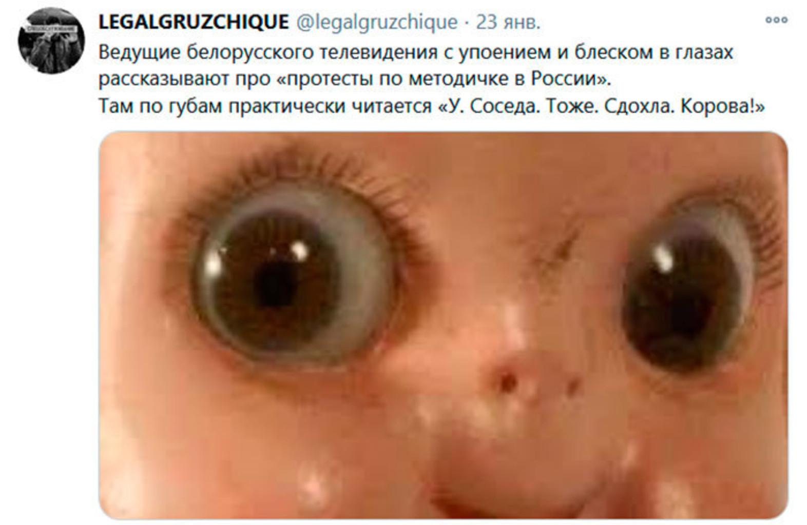 Reakcyja24 03