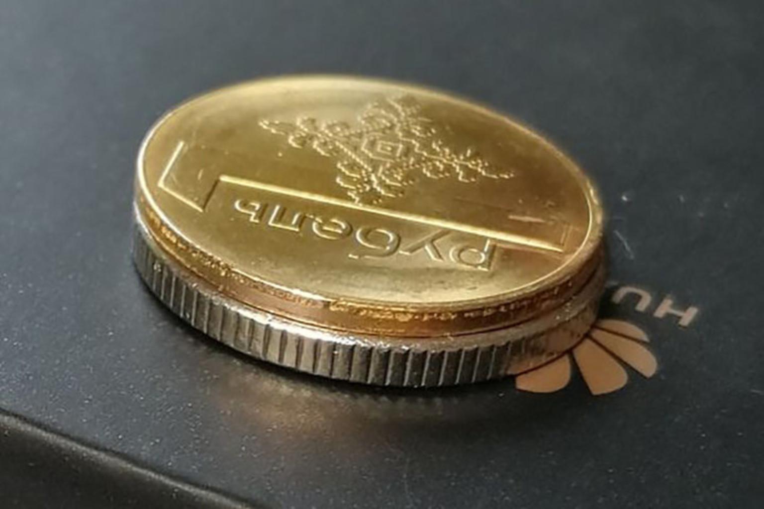 Redkaya moneta aukcion