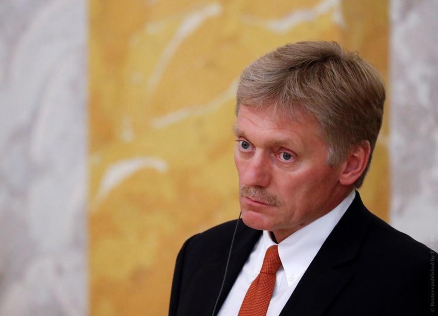 Rts1t3mq dmitriy peskov