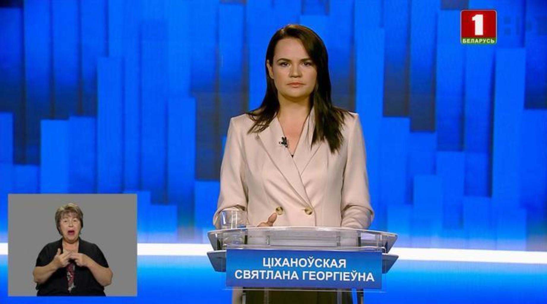 Svetlana tikhanovskaya vystuplenie na tv 2020 07 21 1