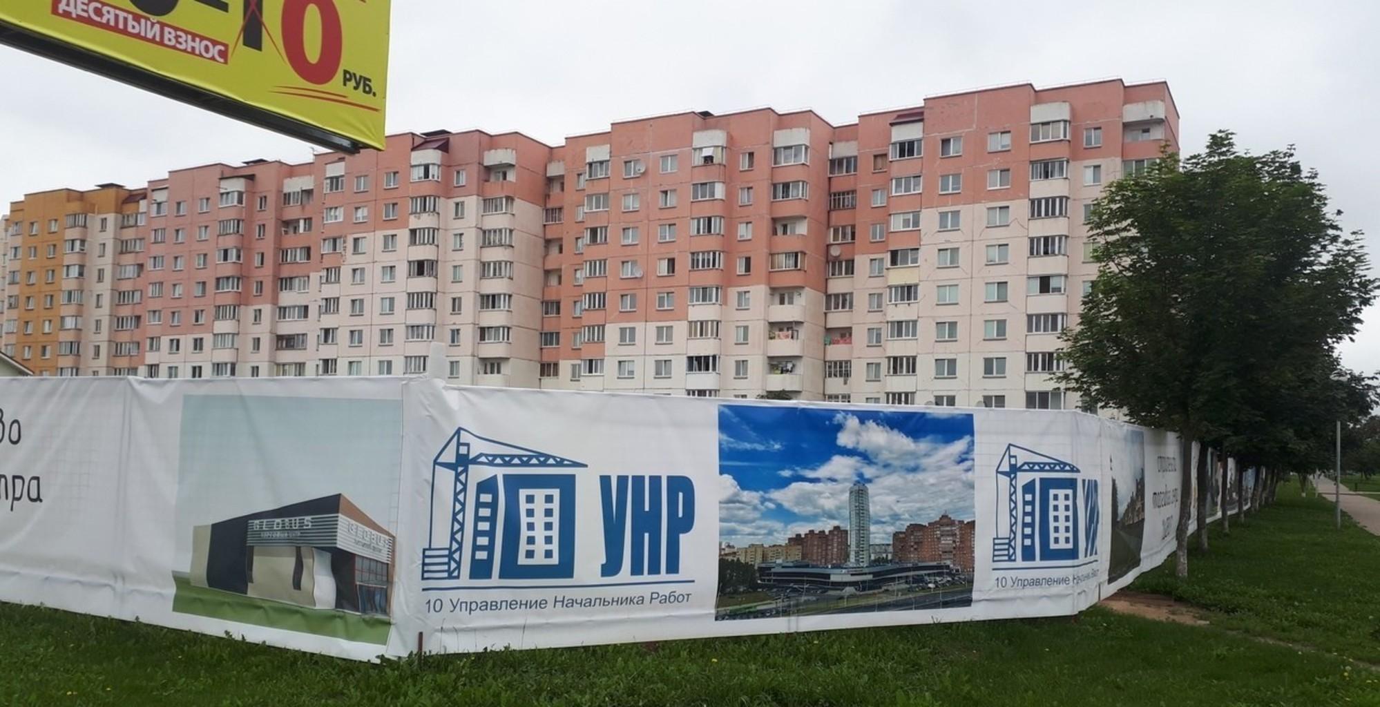 В городе появится новый торговый центр — «GLOBUS»
