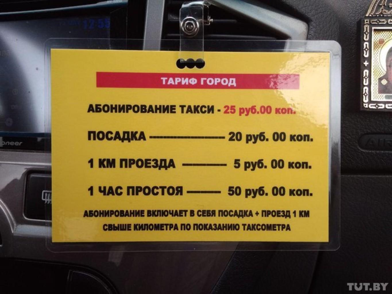 Простоя стоимость такси часа часы в сдать самаре где