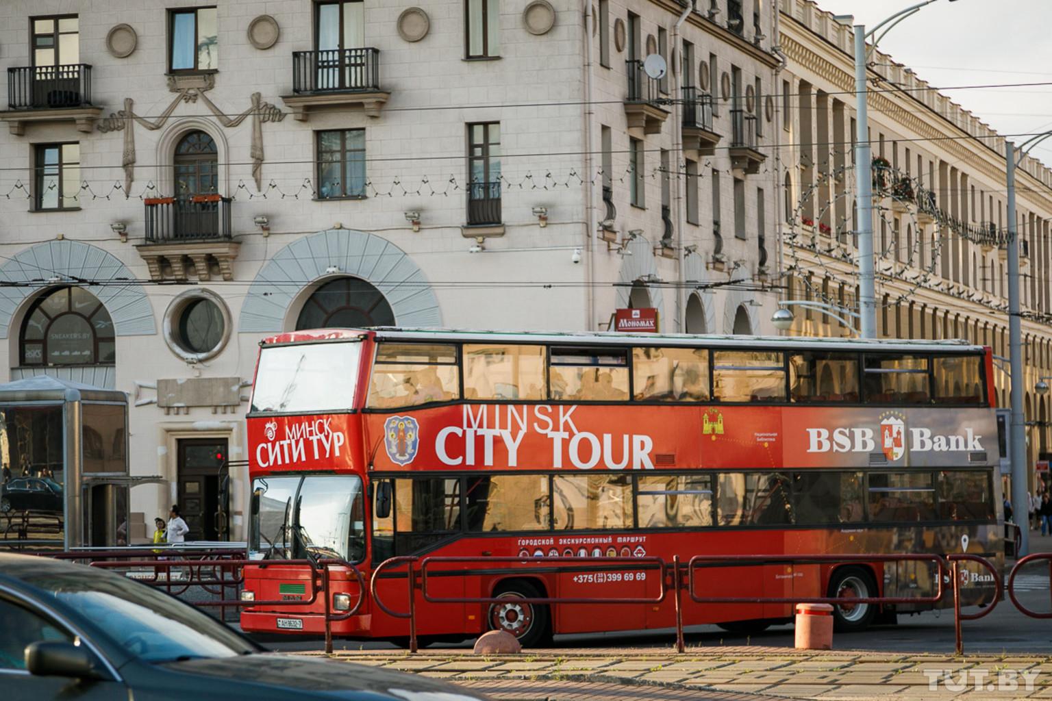 Turisticheskiy avtobus minsk city tour 20170726 shuk tutby phsl 5650
