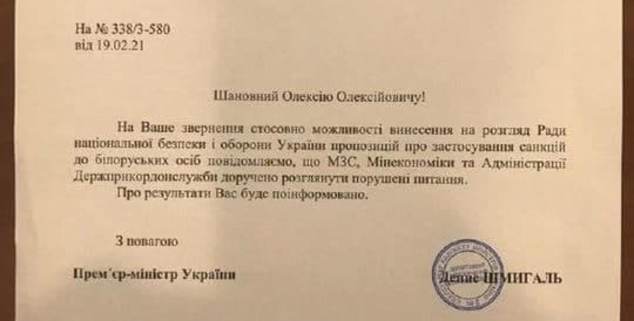 Ukraina 2602