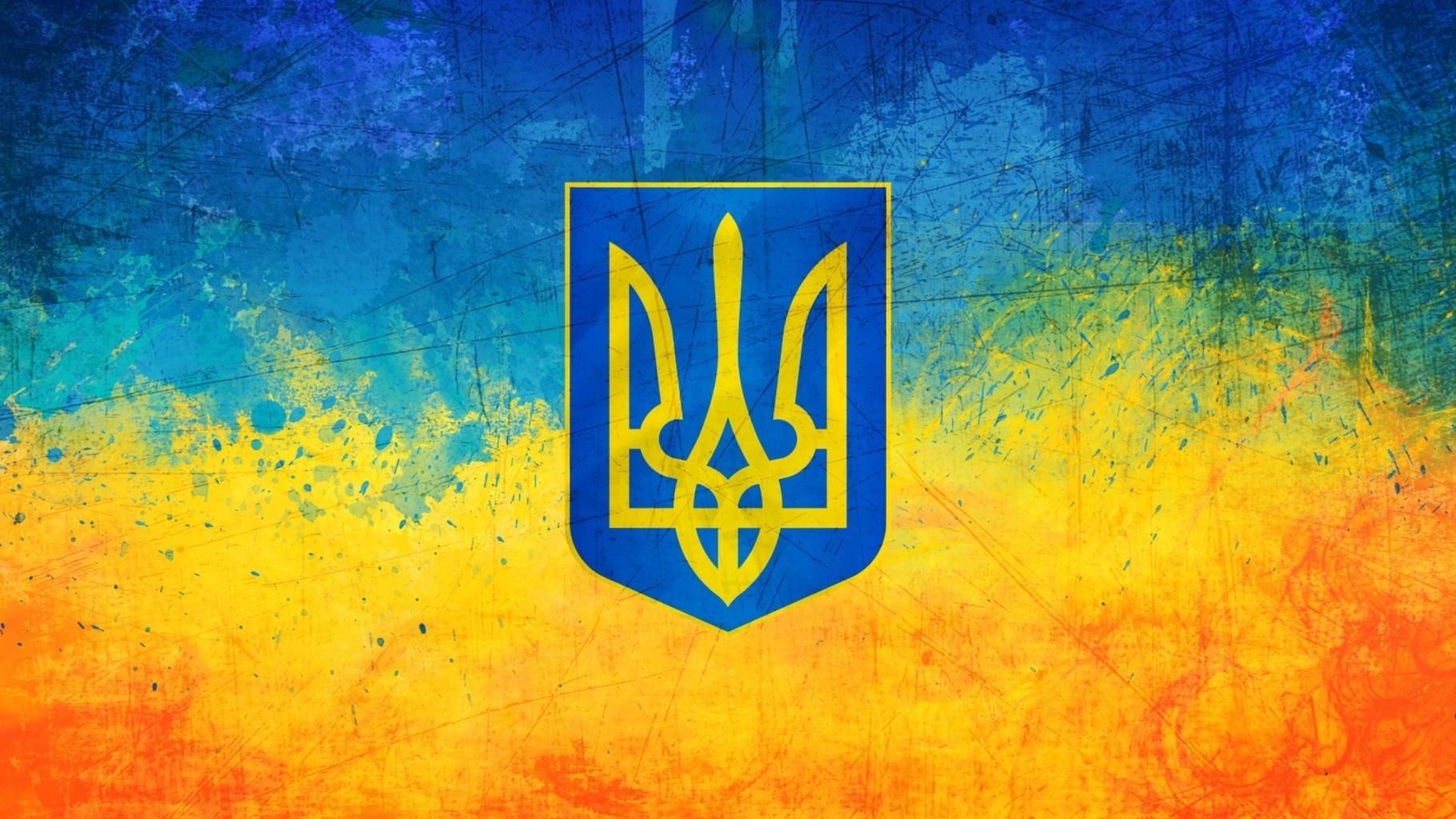 Картинках, картинки украинского флага и герба