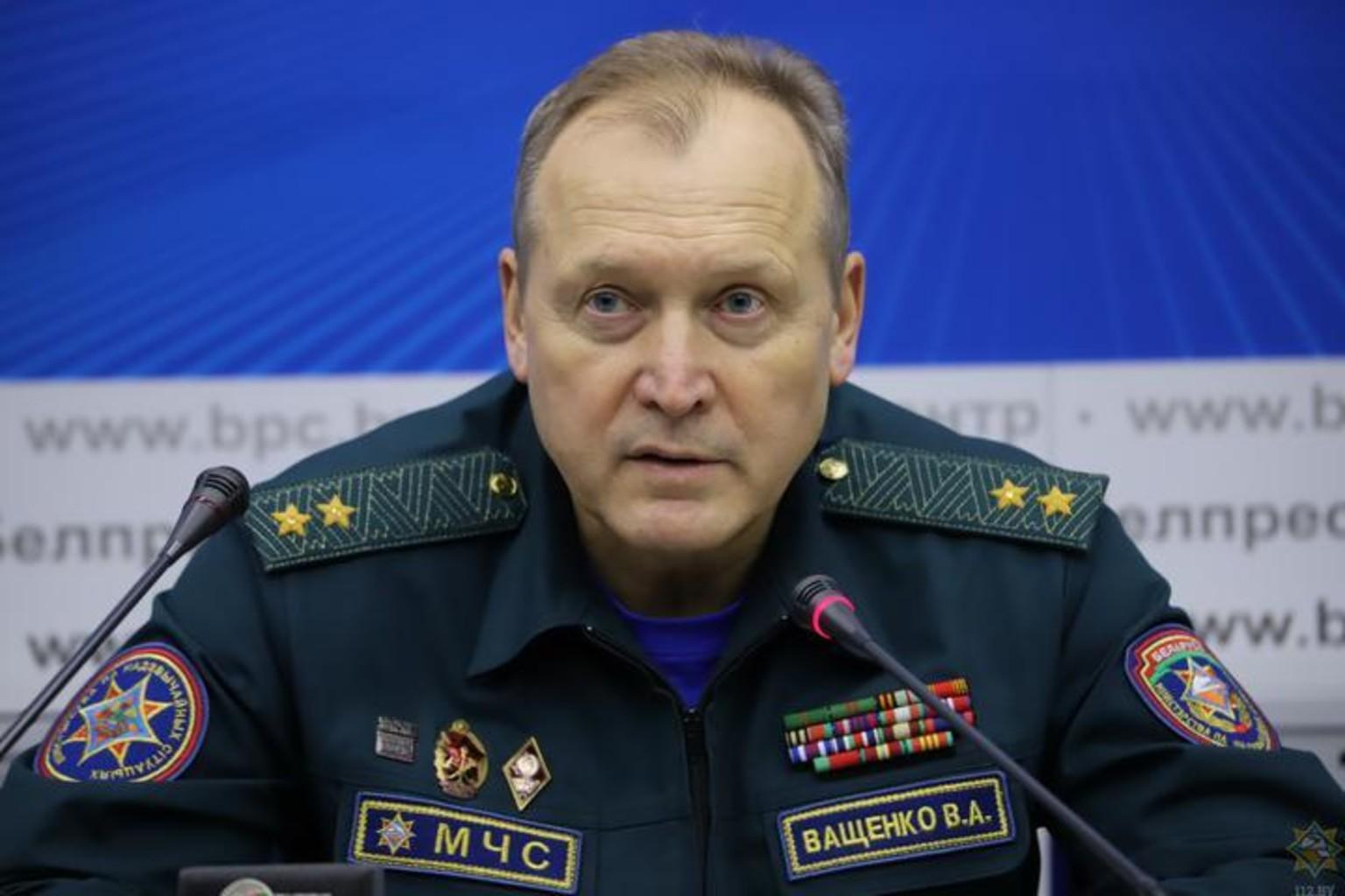 Vashchenko mchs 2020 1