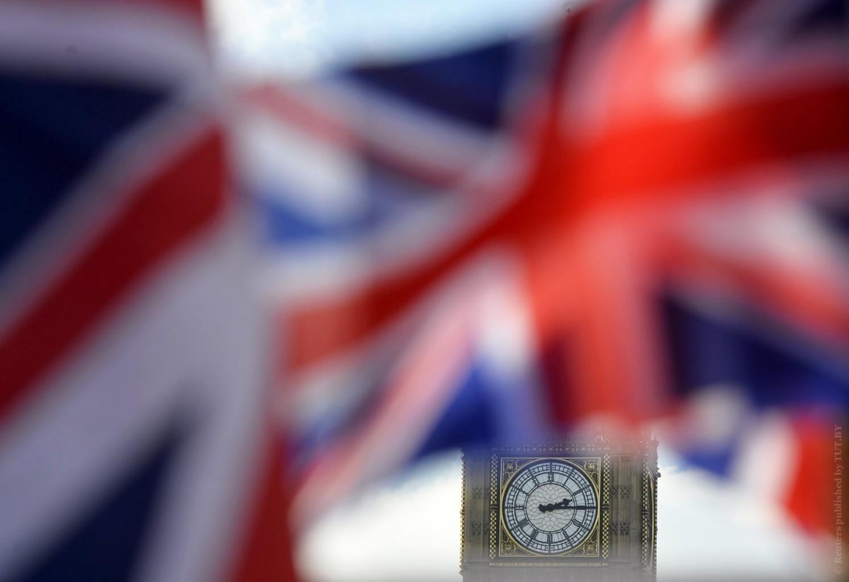 Velikobritaniya flag
