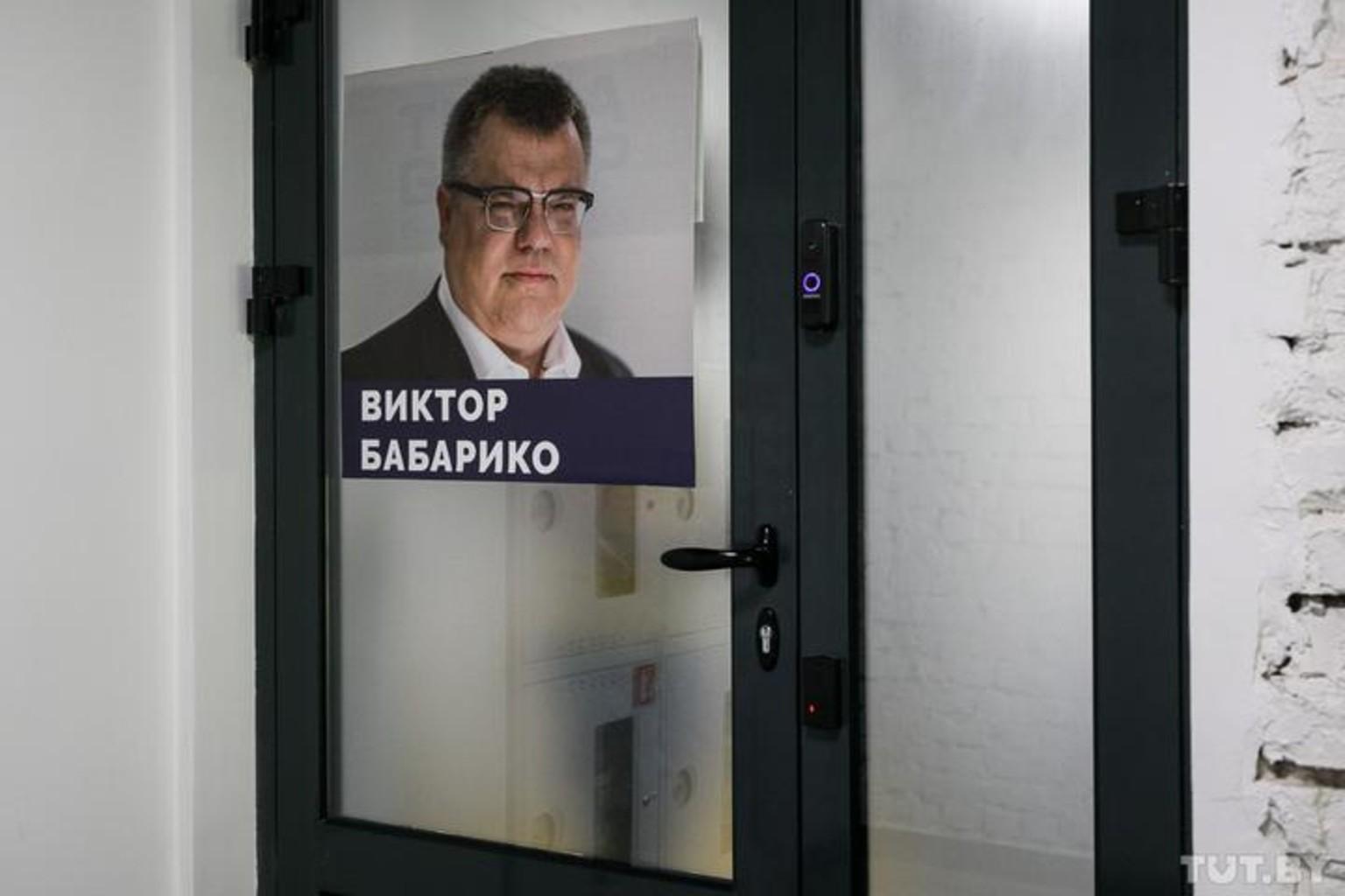Viktor babariko 20200611 shuk tutby phsl 8635