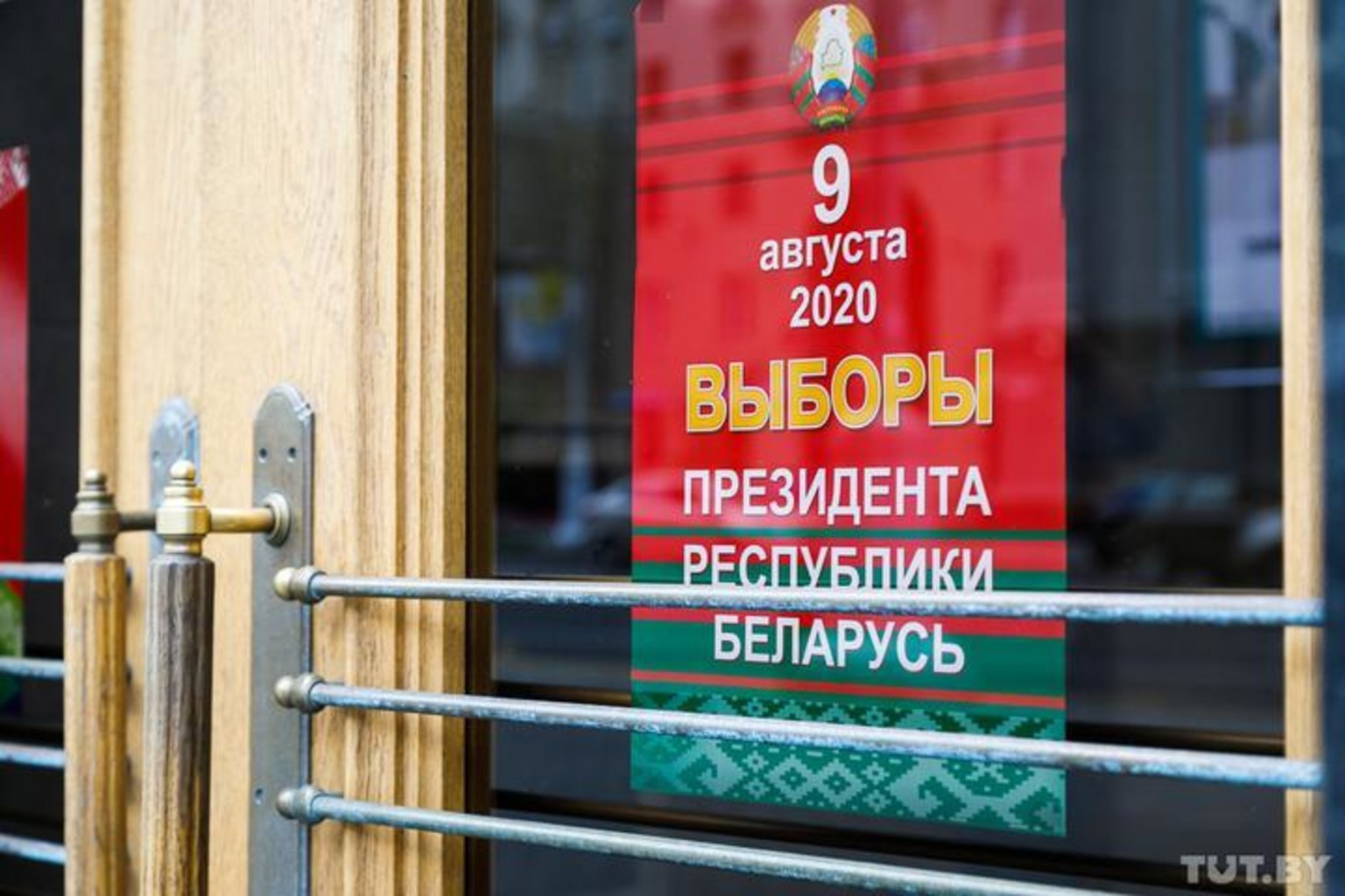 Vybory 20200624 shuk tutby phsl 0032