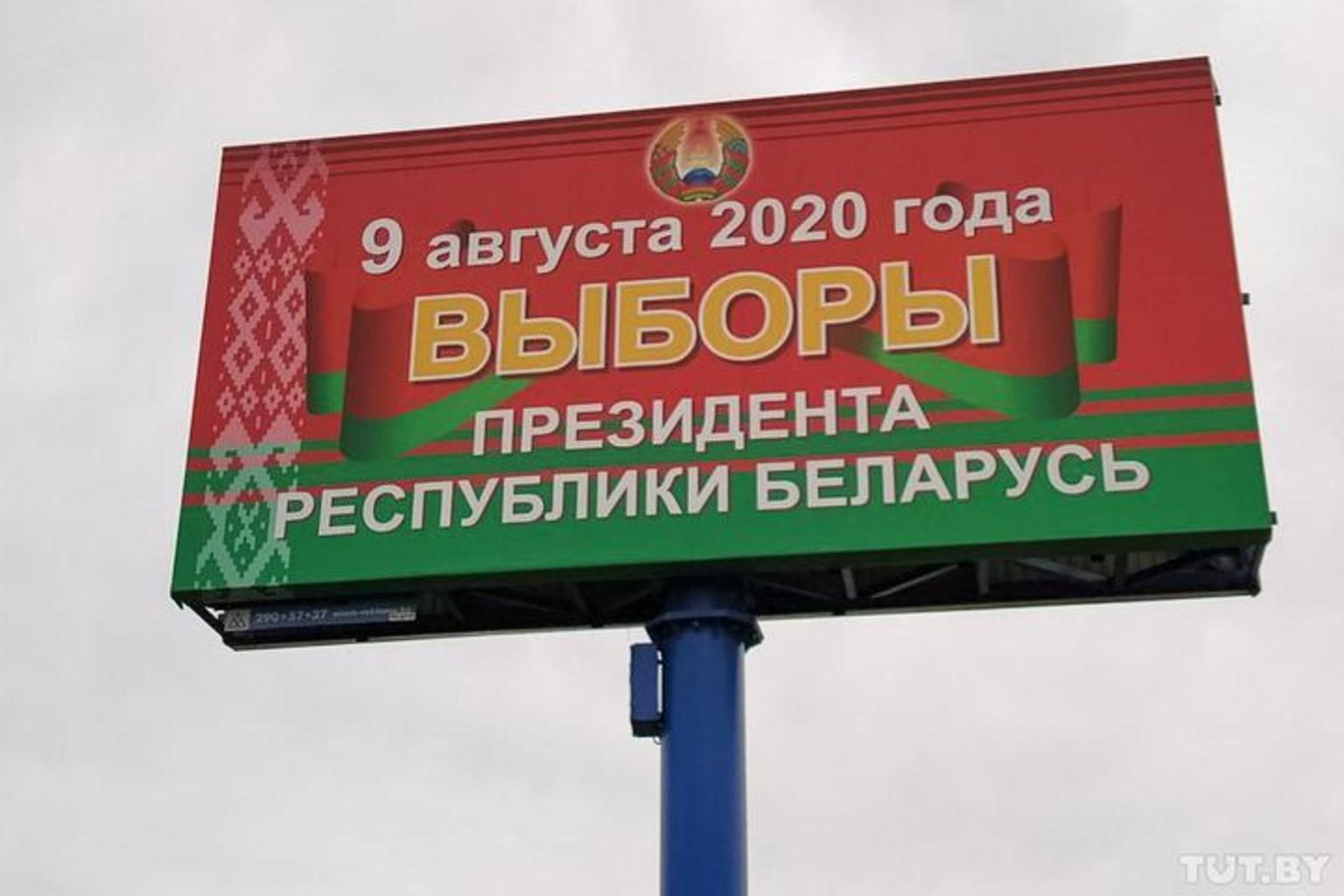 Vybory 2020 2020619 mag tutby phsl 54