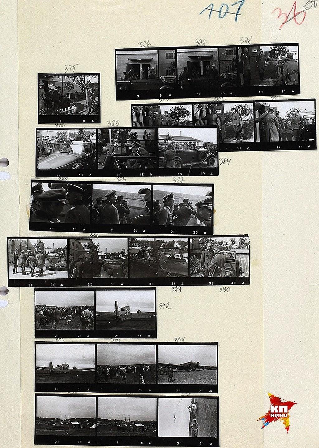 Фотоальбом с первым посещением А.Гитлера СССР (г.Борисов 4 августа 1941 года)