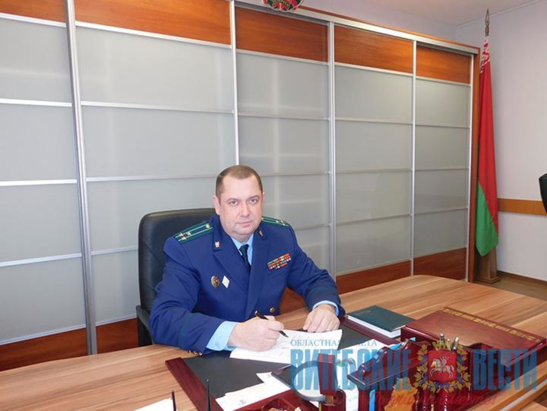 Yuriy romanovskiy prokuror vitebska