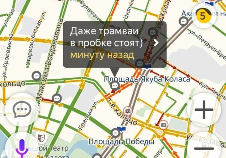 Minsk probki 12 18062019