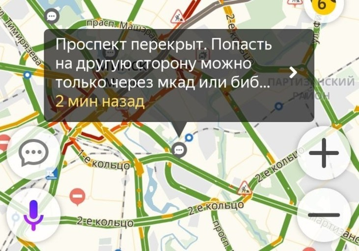 Minsk probki 1 18062019