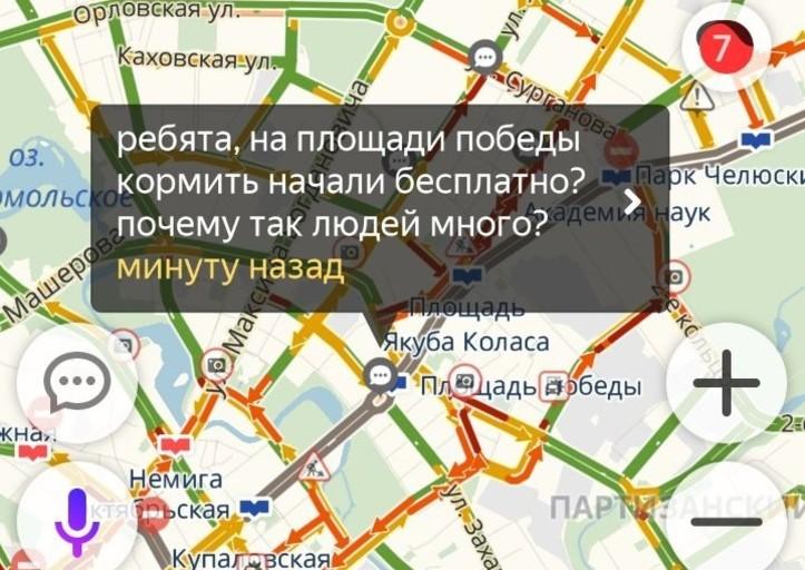 Minsk probki 2 18062019