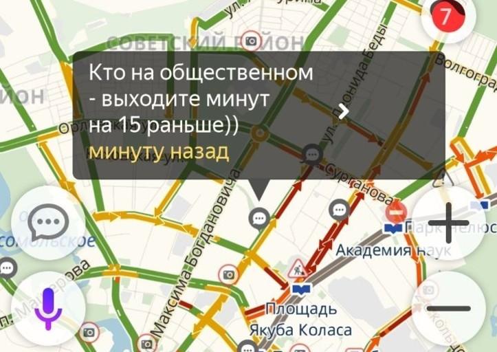 Minsk probki 3 18062019