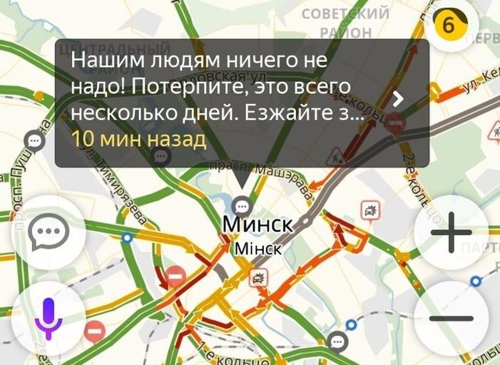 Minsk probki 5 18062019