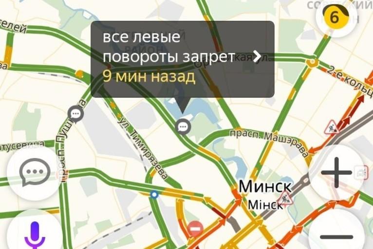 Minsk probki 6 18062019