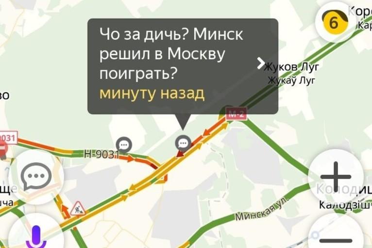 Minsk probki 7 18062019