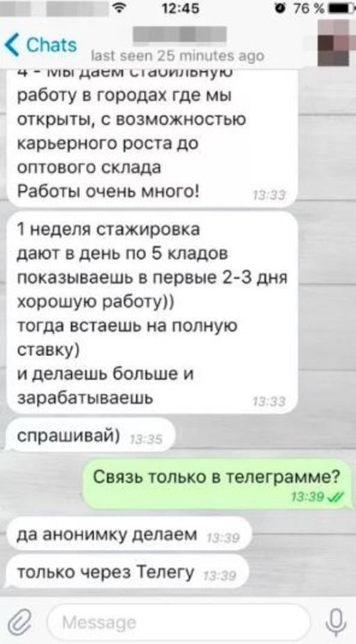 Nark4