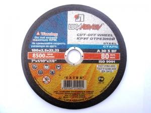 Круг отрезной по металлу Луга-Абразив 180x2.5x22