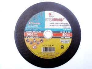 Круг отрезной по металлу Луга-Абразив 230x2.0x22