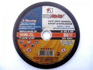 Круг отрезной по металлу Луга-Абразив 180x1.6x22