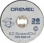 Набор отрезных кругов по металлу SC456 Dremel 2615S456JD