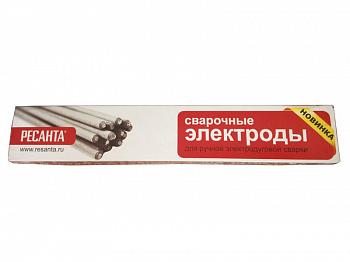 Электроды сварочные Ресанта МР-3 2.5мм 3кг