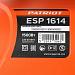 Цепная электропила Patriot ESP 1614