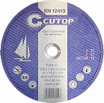 Круг отрезной по металлу Cutop 125x1.2x22 профи