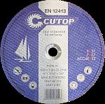 Круг отрезной по металлу Cutop 125x1.0x22 профи