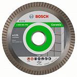 Алмазный диск Bosch 125x22мм Best for Ceramic Extra-Clean Turbo (2 608 602 479)