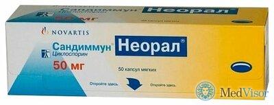 Внешний вид упаковки лекарства Сандиммун® Неорал®