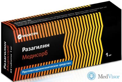 Внешний вид упаковки лекарства Разагилин Медисорб