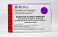 Аллерген из пера подушек для диагностики и лечения